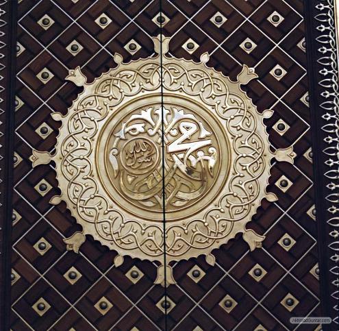 nabawi 10 50 Foto Eksklusif Masjid Nabawi Madinah Pengobat Rindu