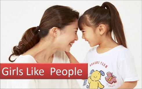 Beda Pria dan Wanita dalam Berkomunikasi - cewek suka people